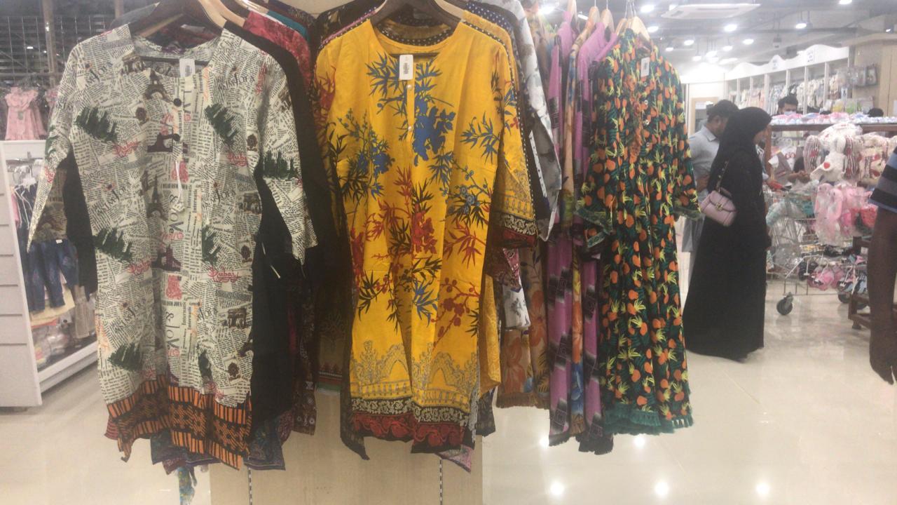 KK-Mart, Multan